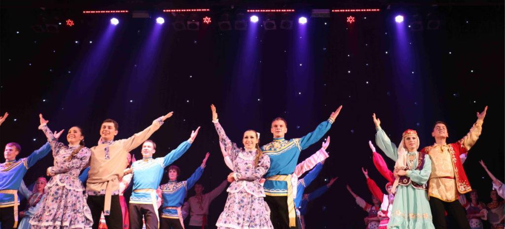 Grupo de Folklore Kamushka